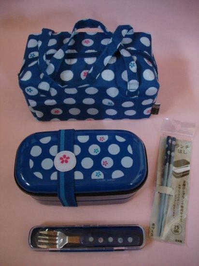 Blue Sakura Polka Dot Bento Set