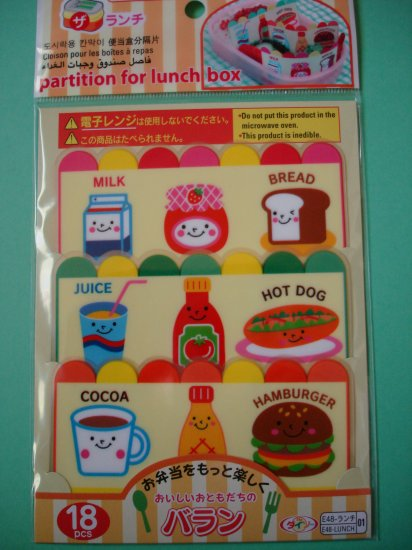 Cute Plastic Food Dividers