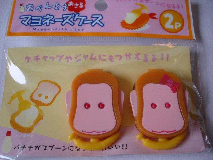 Set of 2 Monkey Mayo Cases for Bento