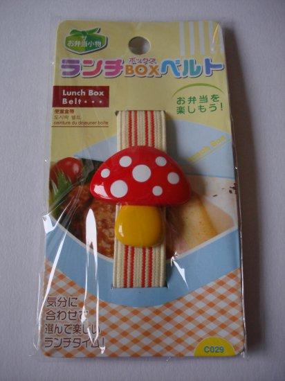 Mushroom Bento Belt