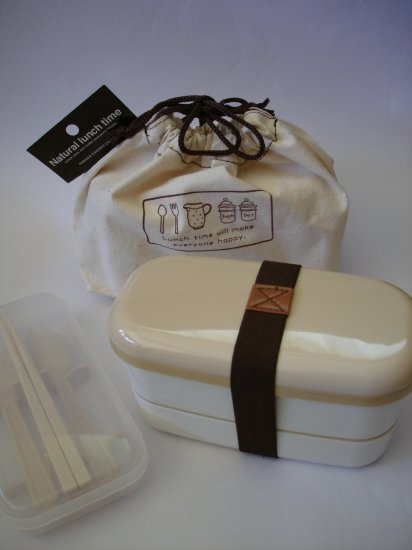 Natural Lunch Time Brown Bento Set