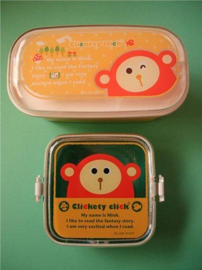 Mink Monkey Bento Box