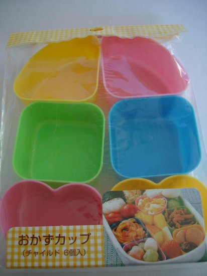 Set of 6 Brightly Colored Plastic Bento Cups