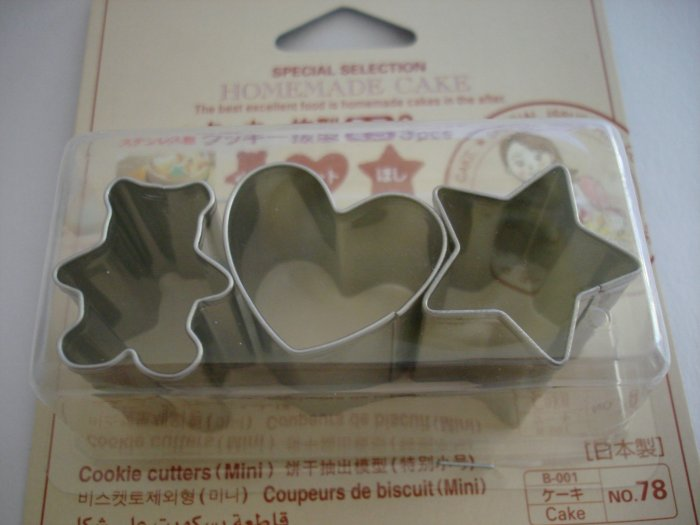 Set of 3 Mini Food Cutters, Heart, Star, and Bear