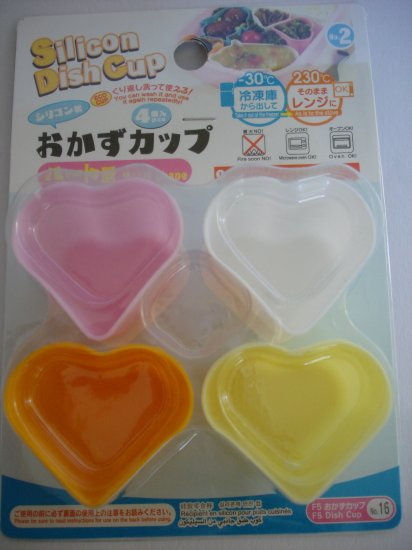 Silicone Heart Shape Bento Divider Cups set/4