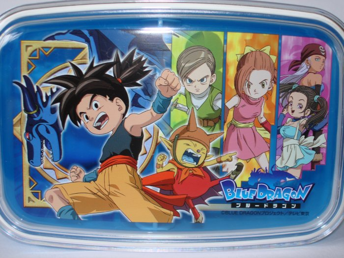Japanese Anime Blue Dragon Bento Box