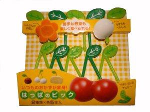 Leaf Design Bento Picks