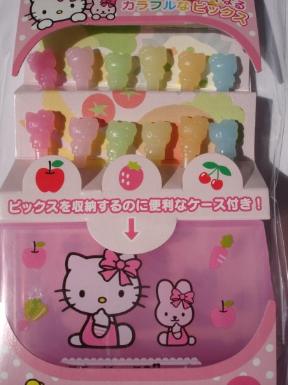 Sanrio Hello Kitty Bento Picks and Case