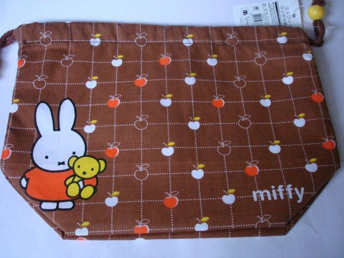 Miffy Apple Design Bento Bag