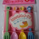 8-Piece Set of Bento Forks and Spoons, Sea Creatures