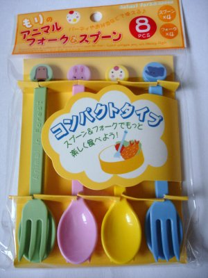 8  Piece Bento Fork/Spoon Set, Animal Designs