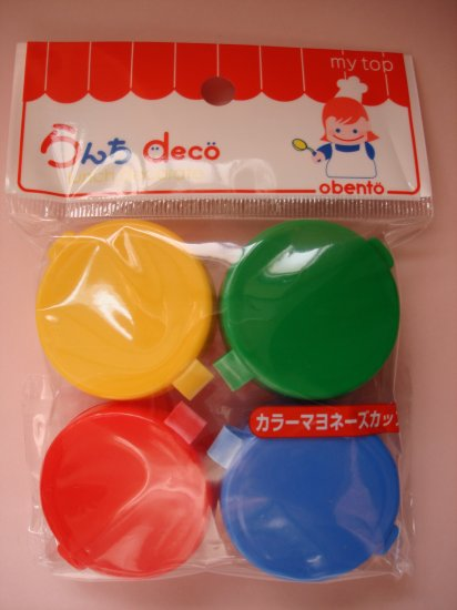 Set of 4 Primary Colors Mayo Cups