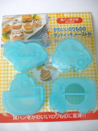 Car & Airplane Mini Sandwich Cutters