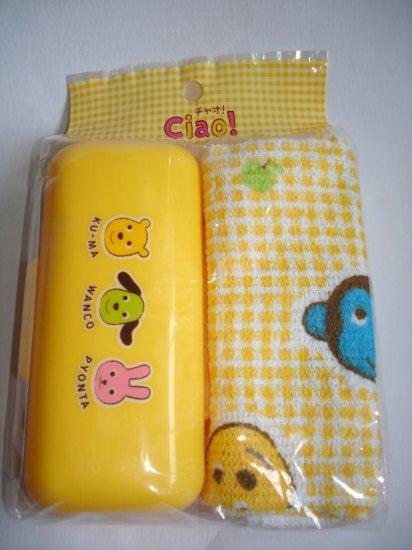 Cute Bento Oshibori and Case Set, Yellow