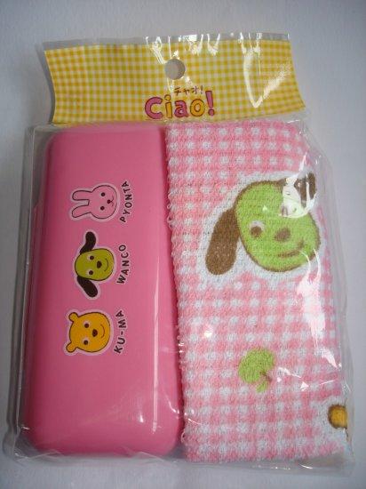 Cute Bento Oshibori and Case set, Pink