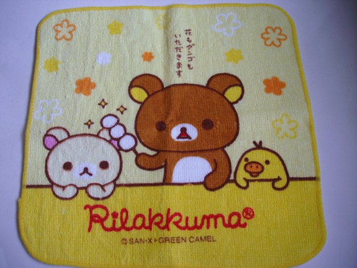 Yellow Relax Bear Oshibori