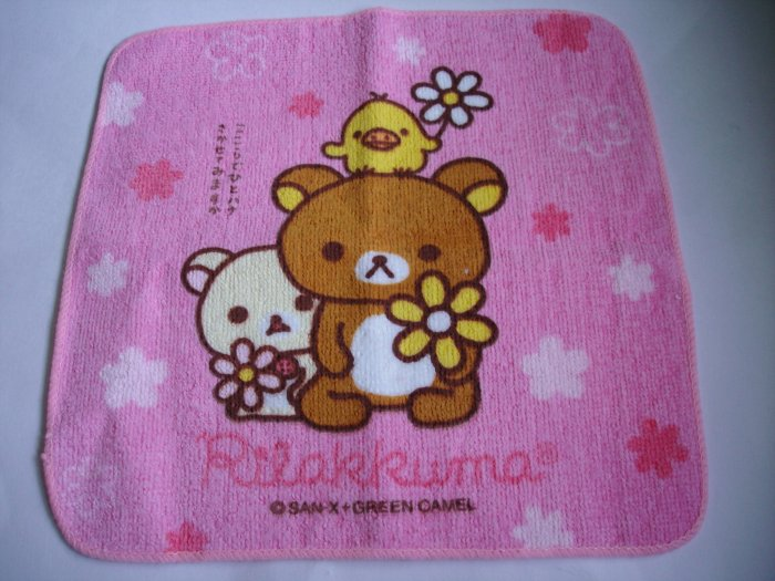 Pink Relax Bear Oshibori