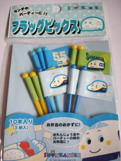 Sanrio Shinkansen Flag Bento Picks