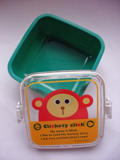 Mink Monkey sidecar bento box