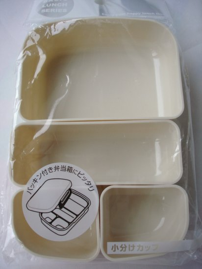 Inner Bento Dividers for one tier box, tan