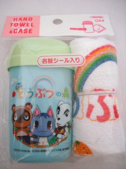 Nintendo Animal Crossing Bento Oshibori and Case