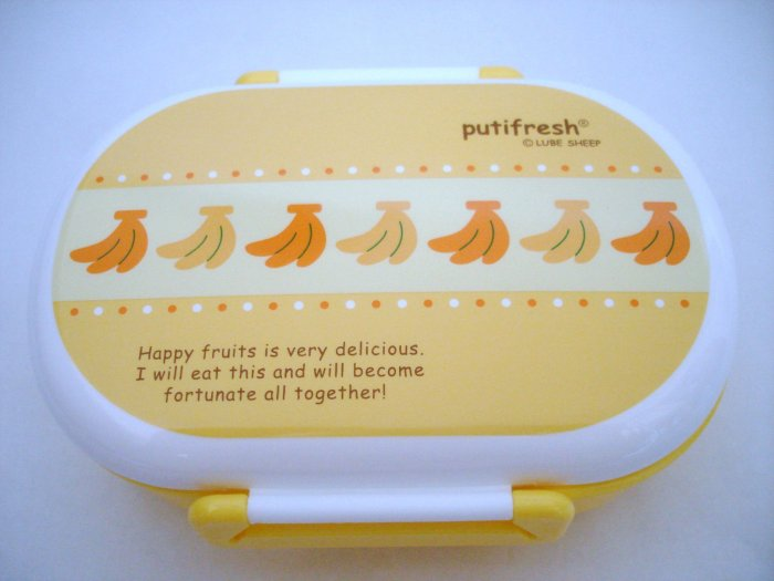 Putifresh Banana Design One Tier Bento Box