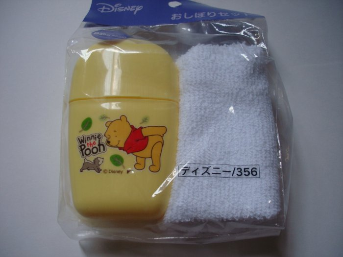 Winnie the Pooh Oshibori and Case