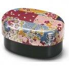 Hakoya 2 tier floral bento box