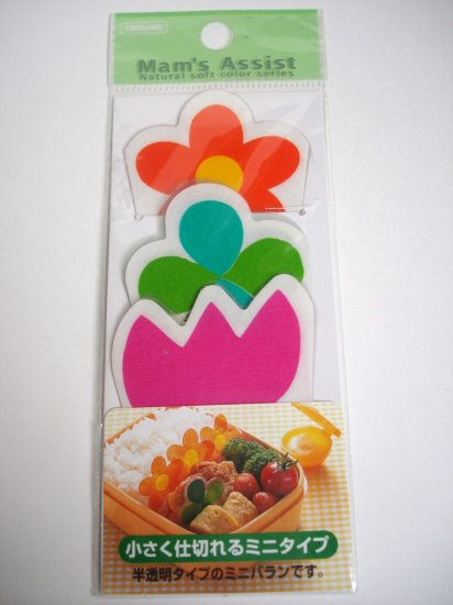 Flower, Clover and Tulip Food Dividers