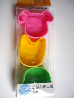 Puppy Smile Set of 3 Rice Molds