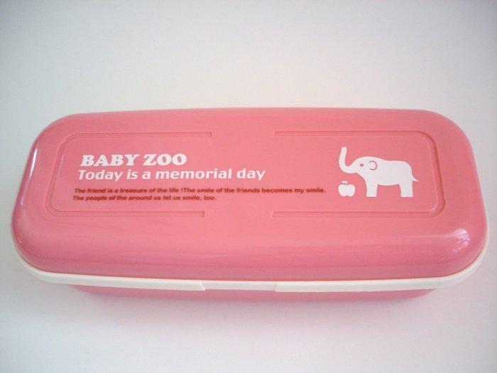 Baby Zoo Pink Elephant Bento Box