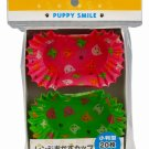 Puppy Smile Wax Paper Bento Divider Cups