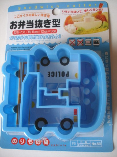 Blue 4 Design Sandwich Cutter