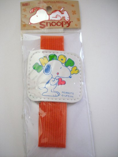 Orange Snoopy Bento Belt