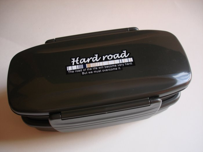 Men's Hard Road Bento Box, Large Capacity