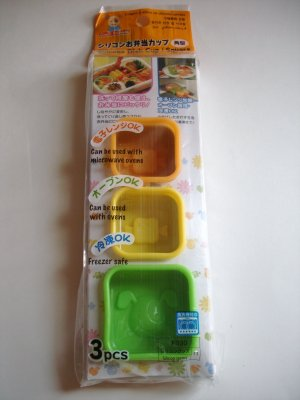 Square silicone bento cups, set of 3