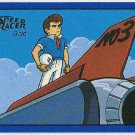 Speed Racer #19 Gold Foil Parallel Card The Supersonic Car