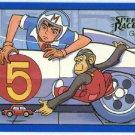 Speed Racer #24 Gold Foil Parallel Card The Car Destroyer