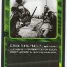 Doctor Who CCG Greek Hoplites Black Border Game Card