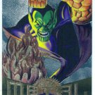 Marvel Metal #41 Super Skrull Silver Flasher Parallel Card