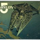 Babylon 5 Ultra 1995 Fleer #3 Hologram Card Warship