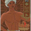 Jonny Quest 1996 #HC1 Hadjis Clues Trading Card