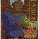 Jonny Quest 1996 #HC7 Hadjis Clues Trading Card