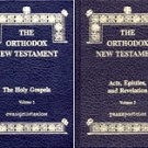 The Orthodox New Testament (2 volumes)