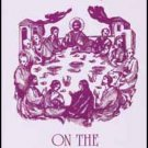 On the Divine Liturgy - Germanus