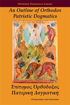 An Outline of Orthodox Patristic Dogmatics