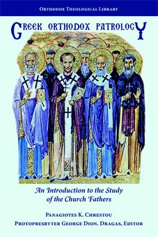 Greek Orthodox Patrology: An Introduction to the Study of the Church Fathers
