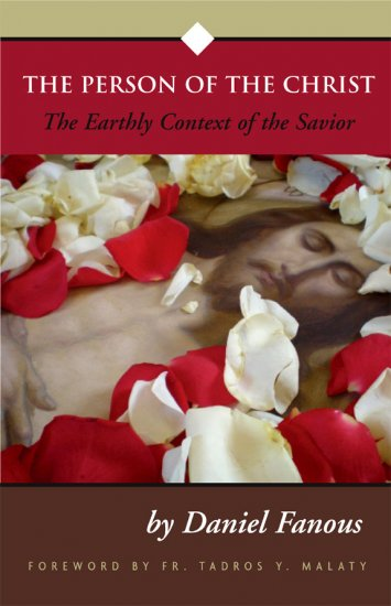 The Person of the Christ: The Earthly Context of the Savior