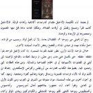 (التفسير المسيحي القديم للكتاب المقدس  (لوقا