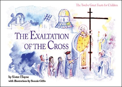The Exaltation of the Cross (The Twelve Great Feasts for Children series)